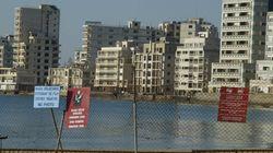 Κύπρος: Αξιολογούμε κάθε πληροφορία για την περίκλειστη περιοχή της