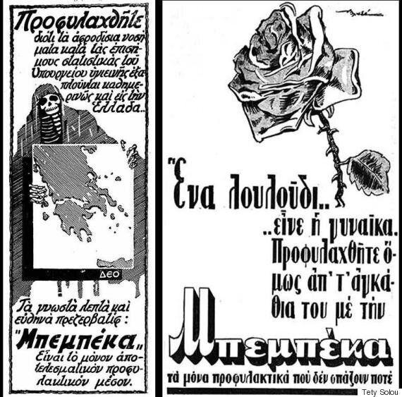 Βούρλα, ένα τεράστιο δημόσιο μπορντέλο στη Δραπετσώνα που έφτιαξε ο δήμος του Πειραιά και φρουρούσε η