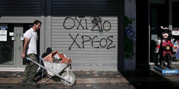 A graffiti on a closed Attica Bank branch