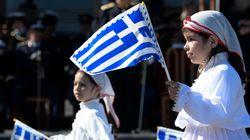 Εκτός προγράμματος των δημοτικών σχολείων η έπαρση σημαίας και η ωδή του εθνικού