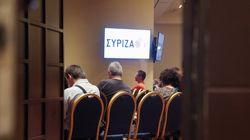 ΚΕ ΣΥΡΙΖΑ: Να αφήσουμε αριστερό αποτύπωμα με μεταρρυθμίσεις που ενισχύουν την κοινωνική