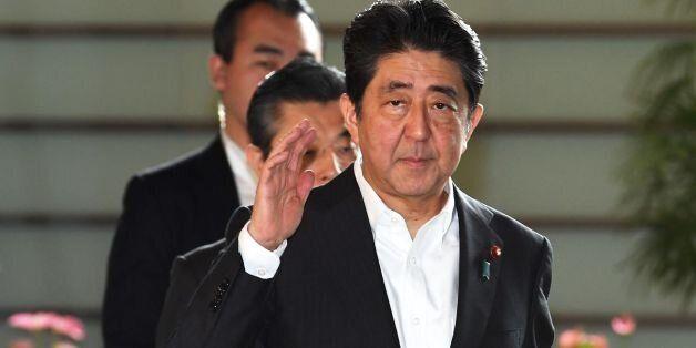 TOSHIFUMI KITAMURA/AFP/Getty