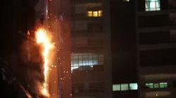 Μεγάλη φωτιά για δεύτερη φορά σε δύο χρόνια σε ουρανοξύστη 79 ορόφων στο