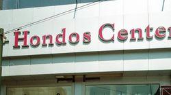 Διευκρινίσεις της Hondos Center για την πτώχευση της Χόντος Παλλάς