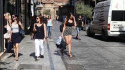 Κομισιόν: Βελτίωση του οικονομικού κλίματος στην Ελλάδα τον