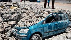 Βρέθηκε το ρήγμα που προκάλεσε τον σεισμό στην