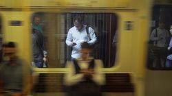 Τουρίστρια από τη Νότια Κορέα χάνεται στο μετρό του Λονδίνου. Την βρήκαν δύο ημέρες