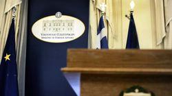 ΥΠΕΞ προς ΝΔ: Ανυπόστατα τα δημοσιεύματα για ελληνικό βέτο κατά τη συζήτηση στις Βρυξέλλες για τη