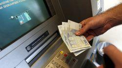 Έρχεται νέα χαλάρωση στα capital controls αλλά για τις