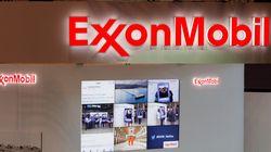 H ExxonMobil μηνύει την αμερικανική κυβέρνηση για το πρόστιμο 2 εκατ. που της