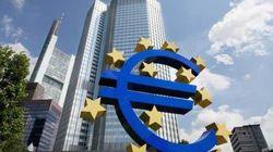 Αμετάβλητο παραμένει το βασικό επιτόκιο της Ευρωπαϊκής Κεντρικής