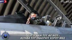 130η Σμηναρχία Μάχης στη Λήμνο: Λεπτό προς λεπτό η απάντηση σε περιστατικό παραβίασης του εθνικού εναέριου