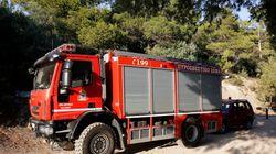 Πυρκαγιές στα Γιάννενα και στο