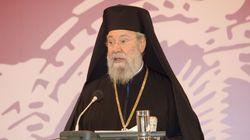 Αρχιεπίσκοπος Κύπρου: Να τερματιστούν οι συνομιλίες για το