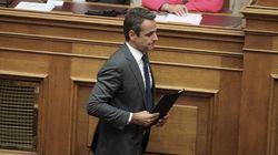 Βουλή: Αναβάλλεται η συζήτηση για τη σύσταση Εξεταστικής Επιτροπής. Είχε προηγηθεί αίτημα του Κυριάκου
