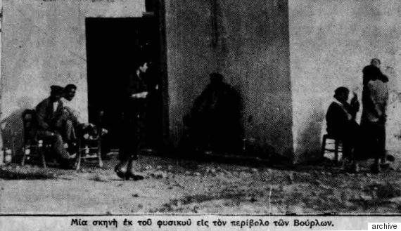 Βούρλα, ένα δημόσιο πορνείο στη Δραπετσώνα που έφτιαξε το κράτος και φρουρούσε η