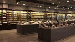 Το Μουσείο για τα Ελληνικά Γράμματα και την Ελληνική Παιδεία στα Τρίκαλα που αξίζει να