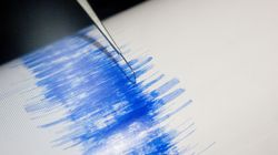 Σεισμός 5,3 Ρίχτερ στη θαλάσσια περιοχή νότια της