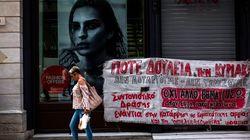 Αντιδρούν οι εμποροϋπάλληλοι στην κυριακάτικη εργασία. 24ωρη απεργία στις 16