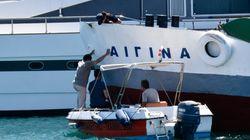 Ελεύθεροι ο πλοίαρχος και το μέλος του πληρώματος του πλοίου «Αίγινα» που συγκρούστηκε με