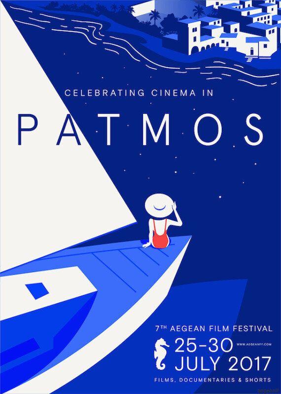Το Φεστιβάλ Πάτμου γίνεται Διεθνές Φεστιβάλ Αιγαίου και μας προσκαλεί σε πέντε ημέρες κινηματογραφικής