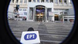 Μνημείο για τον αγώνα ενάντια στο «μαύρο» στήνουν στον προαύλιο χώρο της ΕΡΤ οι