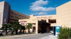 «Λουκέτο» ακόμα και στο κυλικείο του Νοσοκομείου της Ρόδου επειδή δεν έκοβε