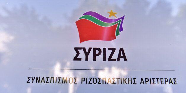Συζητήσεις στο εσωτερικό του ΣΥΡΙΖΑ για τη συμφωνία στο