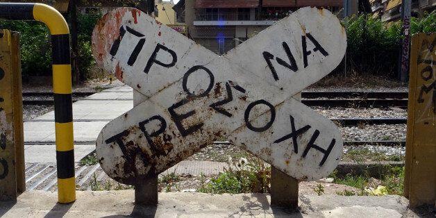 Πάτρα: Ανασύρθηκε νεκρή από τις γραμμές του