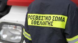 Φωτιά από άγνωστη αιτία στα κρατητήρια της Αστυνομικής Διεύθυνσης Σάμου. Σώοι και οι 34
