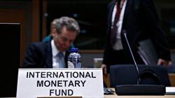 Τόμσεν: Έτοιμη η ανάλυση βιωσιμότητας του ελληνικού χρέους. Θα συζητηθεί στις 20