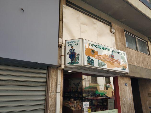 Ρεπορτάζ στην «φωλιά» της Χρυσής Αυγής: Η αθέατη πλευρά της γειτονιάς που έζησε με το