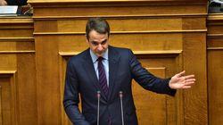 Μητσοτάκης: Στην Ελλάδα η βία προέρχεται αποκλειστικά από την