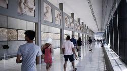 Το Μουσείο της Ακρόπολης γιορτάζει τα όγδοα γενέθλιά του και ανοίγει στο κοινό όλους τους εκθεσιακούς
