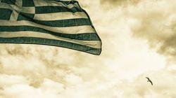 Πέντε συγκυρίες που καλείται να αξιοποιήσει η ελληνική