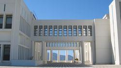 Το πανεπιστήμιο Κρήτης στα 200 καλύτερα της Ευρώπης και στα 350 του