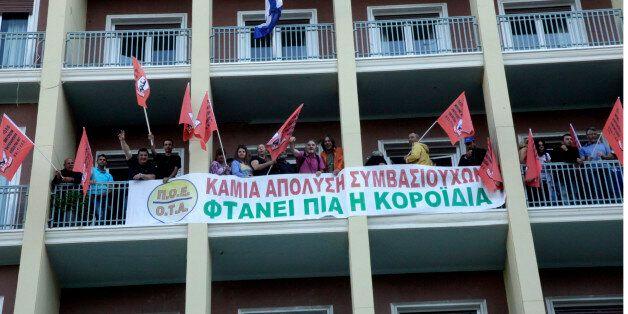 Κατάληψη στο Υπουργείο Εσωτερικών από την ΠΟΕ-ΟΤΑ για τους