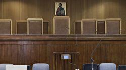Ποινή κάθειρξης 13 ετών σε δάσκαλο για ασέλγεια σε βάρος