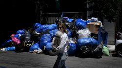 Παρέμβαση Τσίπρα για τα σκουπίδια. Ο Σκουρλέτης προανήγγειλε νέα βελτιωμένη νομοθετική