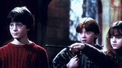 Το Facebook γιορτάζει τα 20 χρόνια του Harry Potter με ένα κρυμμένο μαγικό