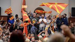 ΠΓΔΜ: Το χρονικό μιας πολυετούς
