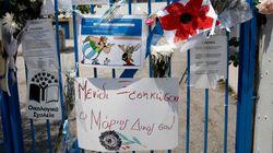 «Nα μην βρεθεί καμία οικογένεια σε παρόμοια θέση με τη δική μας»: Η έκκληση της οικογένειας του αδικοχαμένου