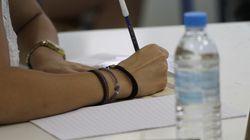 Αναβολή Πανελλαδικών Εξετάσεων σε Λέσβο και