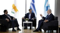 Άμεση ανάλυση: Τριμερής Ελλάδας-Κύπρου-Ισραήλ, ένα ακόμα βήμα