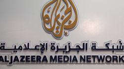 Το Al Jazeera καταγγέλλει ότι δέχτηκε