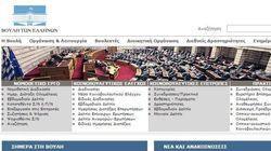 Οι αντιδράσεις των κομμάτων «πάγωσαν» το «Θέμα της Ημέρας», τη νέα στήλη στην ιστοσελίδα της