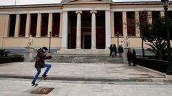 Πρωτοβουλία 30 Πανεπιστημιακών για τη «βεβιασμένη νομοθέτηση»