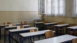 Η μαθητική κοινότητα του Κολλεγίου Ψυχικού αναλαμβάνει την ανακατασκευή του σχολείου στης Βρίσας στη