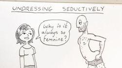 Γνωρίστε τον καλλιτέχνη που μετατρέπει τις αστείες στιγμές με την σύντροφό του σε