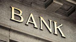 Πρόστιμα 31.000 ευρώ επέβαλε η Επιτροπή Κεφαλαιαγοράς σε τέσσερις τράπεζες και μία